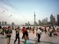 China, Shanghai, On the Bund: Skyline of Shanghai ©  Reiner Riedler